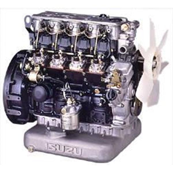 Mesin Diesel Engine