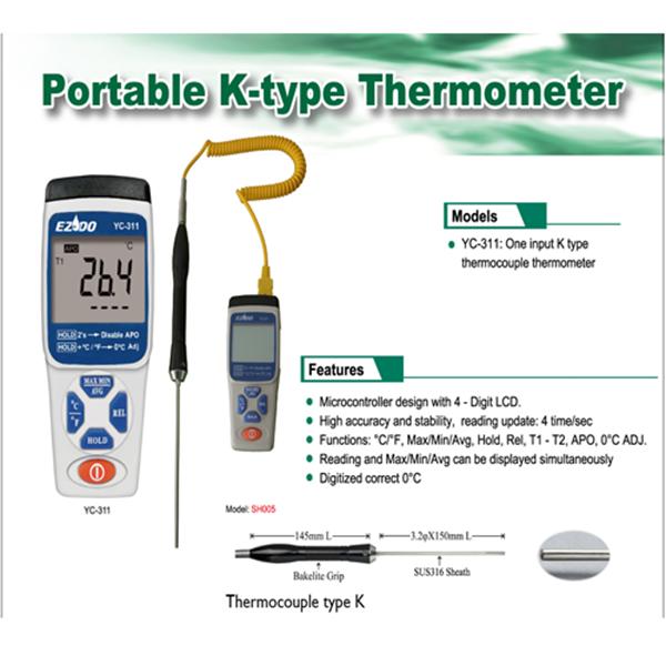 Portable Digital Temperature Meter - Termometer Ruangan