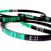 V - Belt WRAPPED V-BELTS