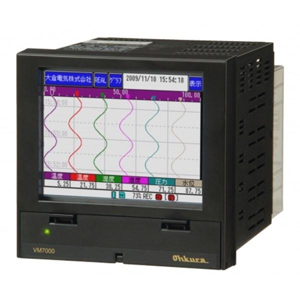 Paperless recorder VM-700A