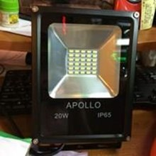 Lampu sorot LED / Flood Light  20 watt Apollo