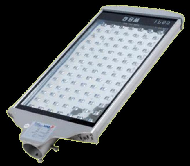 Jual Lampu Jalan PJU LED Cardilite LJ10 -98W AC. Harga