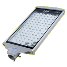 Lampu Jalan PJU LED Cardilite LJ10 -98W AC.