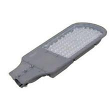 Lampu Jalan PJU LED Cardilite LJ-12 SMD -100W AC.