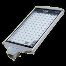 Lampu Jalan PJU LED Cardilite LJ10 -126W AC.