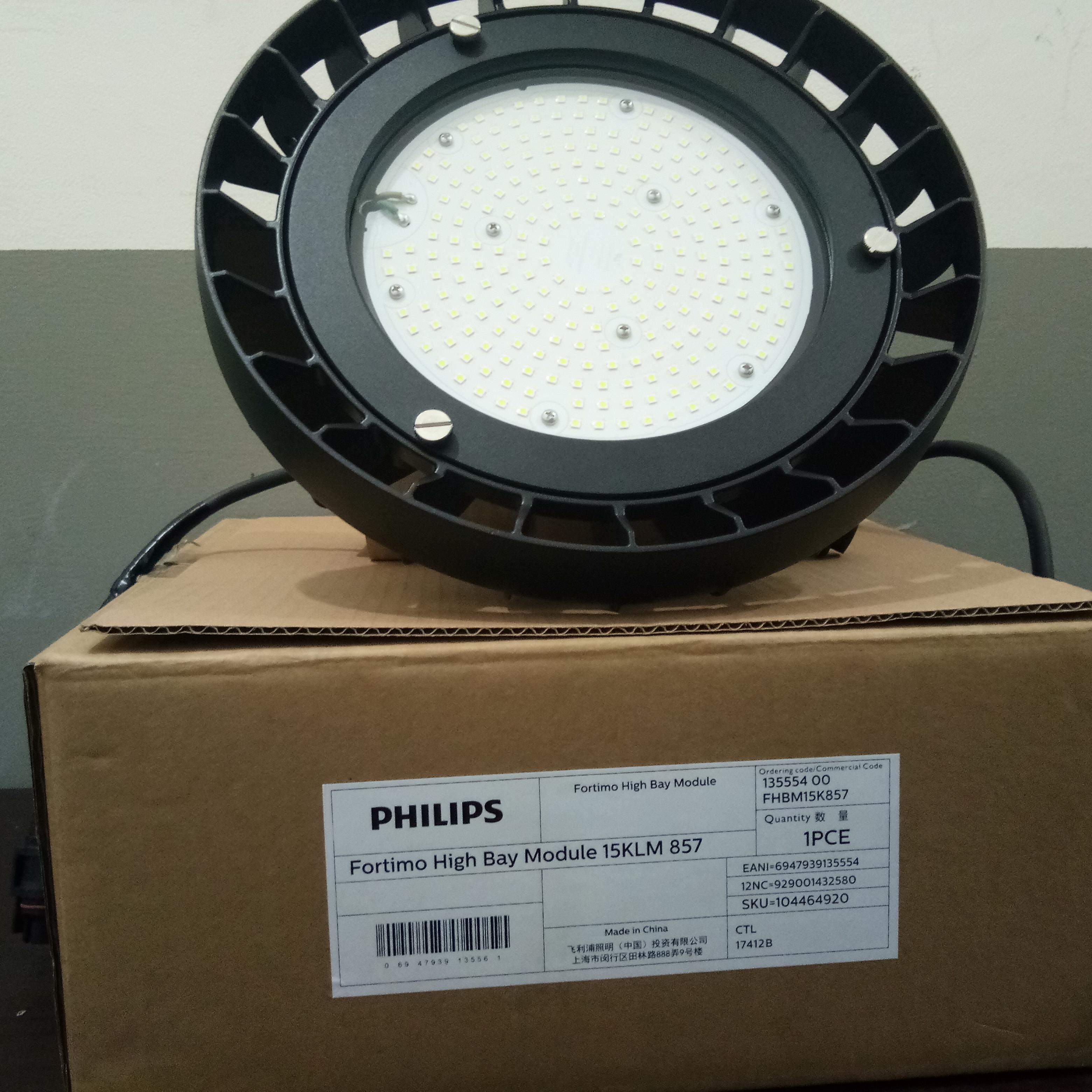 Jual Lampu Industri High Bay LED Philips Fortimo -100W