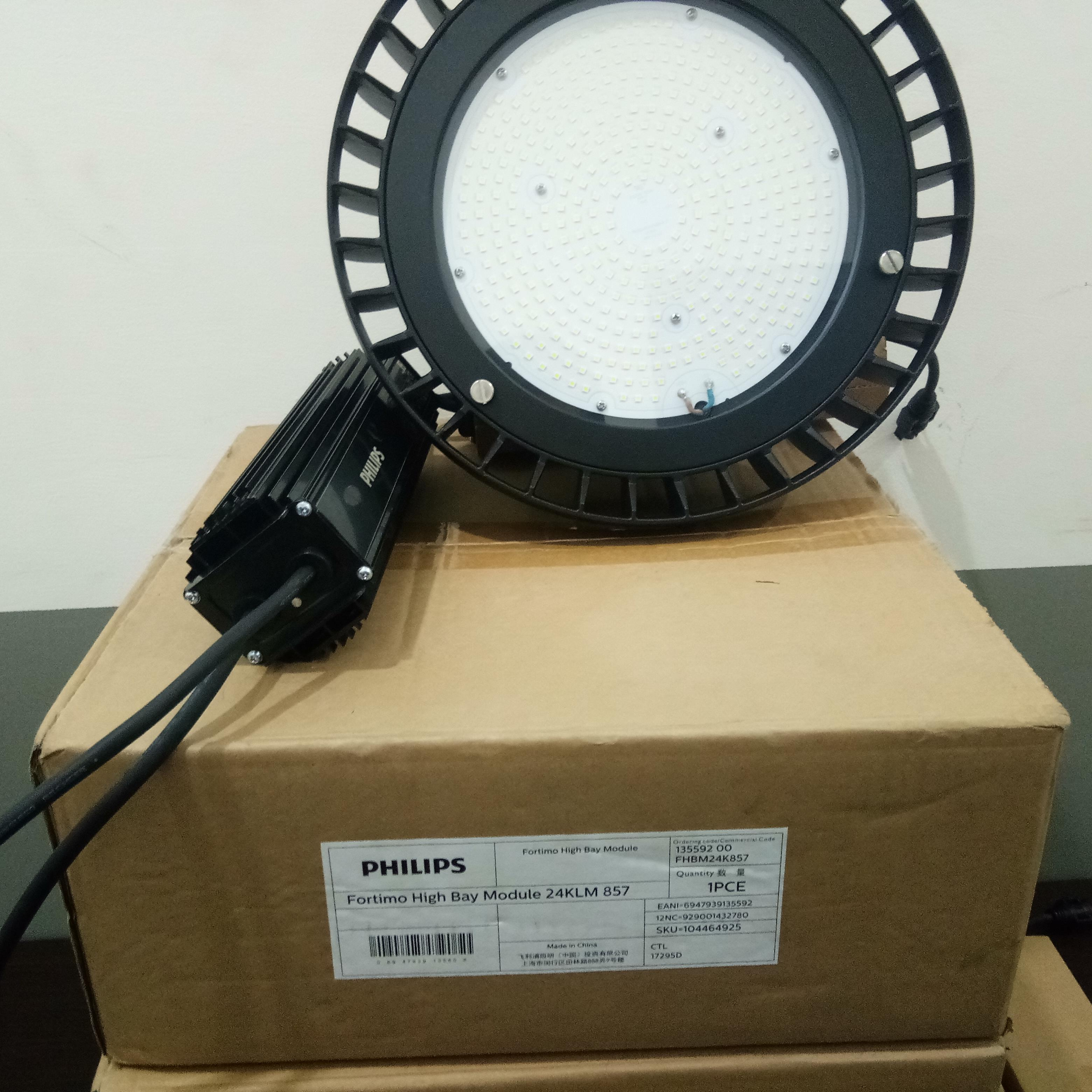 Jual Lampu High Bay LED Philips BY698 165W Harga Murah
