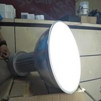 Lampu Industri Highbay LED Hinolux HL7701 -150W 1