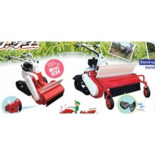 Sell Jacobsen AR 321