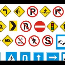 Keamanan Jalan Kendaraan (Rambu Lalu Lintas  Jalan)