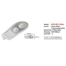 Lampu jalan PJU LED Fulllux JL-05 100W