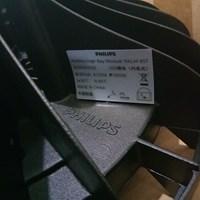 Beli Lampu Industri Highbay Philips Fortimo -100W AC 4