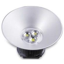 Lampu Industri Highbay LED Cardilite -120W AC