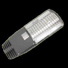 Lampu Jalan PJU LED Solarcell Cardilite -78W