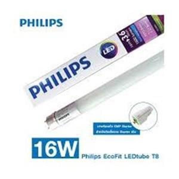 Kap Lampu TKO 1x TL LED Philips Ecofit -8W