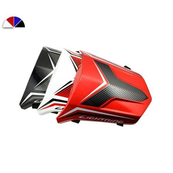 Aksesoris Motor Cover Jok Vixion New
