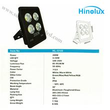 Lampu Sorot LED Hinolux 200w COB Tipe HL - 5133