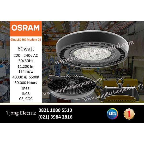 Lampu High Bay OSRAM Gino LED 80Watt