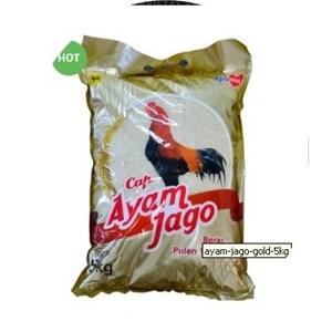 Beras Cap Ayam Jago