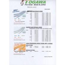 SUN BRAID HOSE TOGAWA 100 MTR