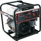 mesin dan perlengkapan las welding generator redfox 300A 1