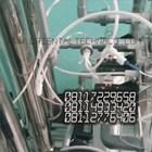 Mesin RO 6000 Gpd 6