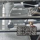 Reverse osmosis 800 Gpd 9