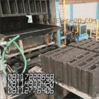 hollow brick Press three holes Franco sidoarjo 1