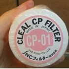 CLEAL CP FILTER 2