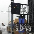 Mesin Reverse Osmosis 2000 Gpd 5