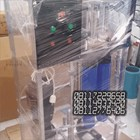 Mesin Reverse Osmosis 2000 Gpd 10