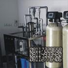 Mesin Filter Air RO Lengkap Rumah Sakit Kapasitas 2000 GPD 6