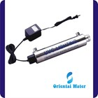 Ultraviolet Sterilisasi Air 2
