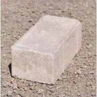 Distributor Paving K 400 Tebal 6 Cm 3