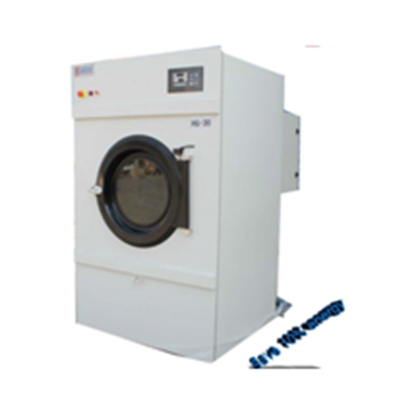 Mesin Pengering Dryer Pakaian GOLDFIST Tumble Dryer HG Series