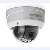 Kamera CCTV Avtech AVM-542 1