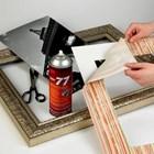 3M™ Super 77™ Multipurpose Spray Adhesive 2