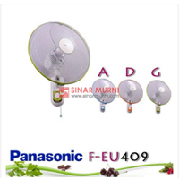 Wall Fan Panasonic 1