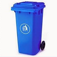 Tempat Sampah Plastik 120 Liter