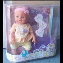 Boneka Tutu 3