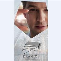 Jual Dramix Steel