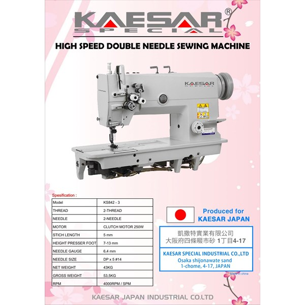 Mesin Jahit Industri HIGH SPEED DOUBLE NEEDLE SEWING MACHINE