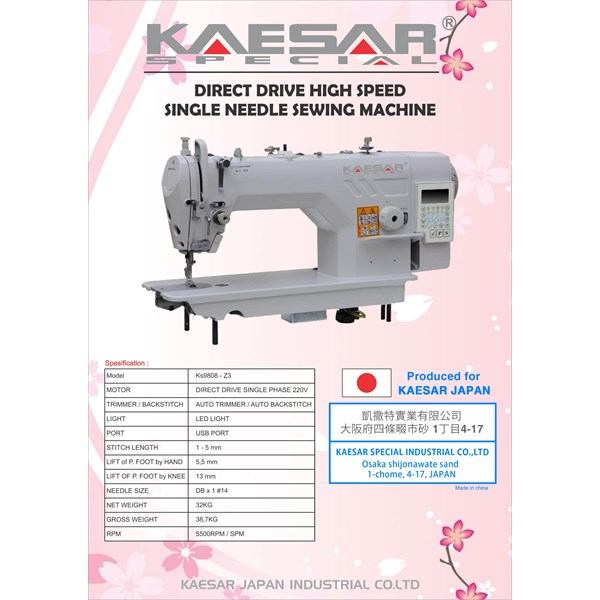 Mesin Jahit High Speed - DIRECT DRIVE HIGH SPEED SINGLE NEEDLE SEWING MACHINE KS9808-Z3