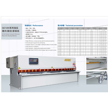 QC12K Series Hydraulic Pendulum Plate Cnc Shearing Machine