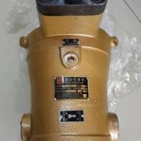 Pompa Hidrolik YCY 63 1