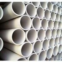 Pipa PVC Murah