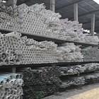 PVC Pipe AW  1