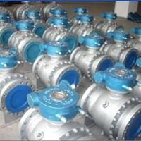 Jual BALL VALVE TRUNION A216 WCB 2