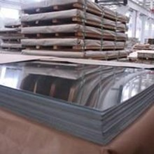 Jual Flate Stainless Steel