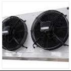 Evaporator Greenhalgh 1